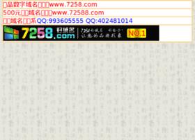 radio936.8m.com