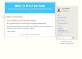 radiohxo.pblogs.gr