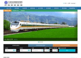 railway.gov.tw