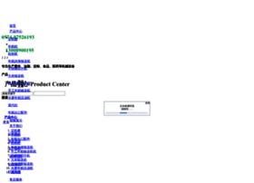 rajasprei.com