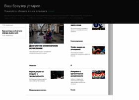 rbcdaily.ru