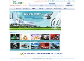 rdc-jp.sugoo.com