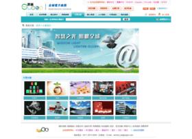 rdc-tw.sugoo.com