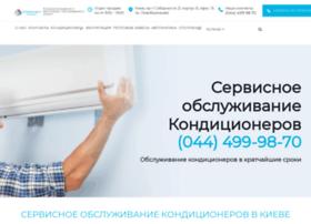 realair.com.ua