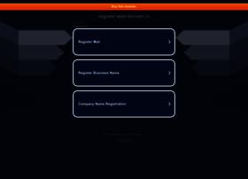 register-web-domain.in