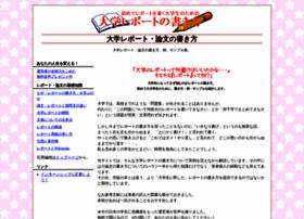 report.gusoku.net