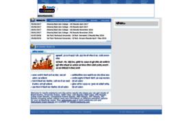 Results.webdunia.com