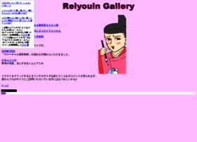 riglam.fc2web.com