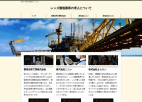 ringtones-download.biz