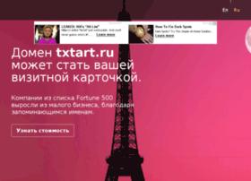 ripkino.ru