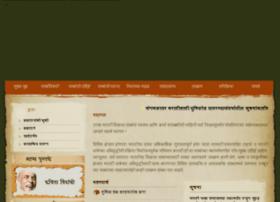 rmvs.maharashtra.gov.in