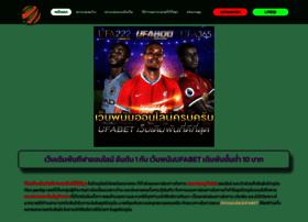 roadracerx.com