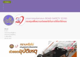 Roadsafefund.com