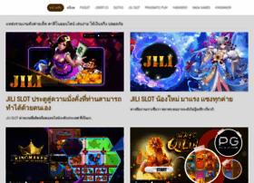 romagnamania.com