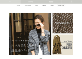 rope-jp.com