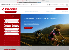 rossiya-airlines.com