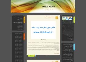 rozhnews.blogfa.com