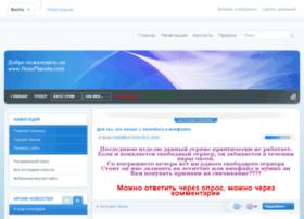 russplaneta.com
