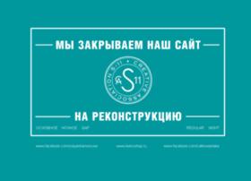 s-11.ru