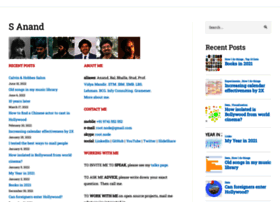 s-anand.net