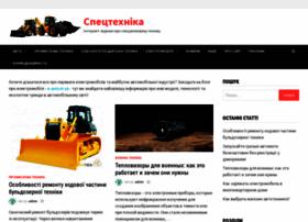 s-tehnika.com.ua