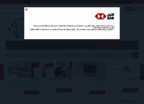 sabb.com
