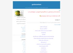 sahar-shah.blogfa.com