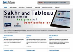 sakhr.com