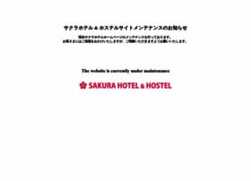 sakura-hotel-ikebukuro.com