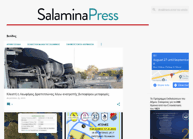 Salamina-press.blogspot.com