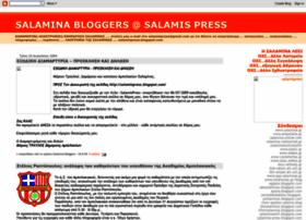 salamispress.blogspot.com