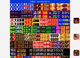 Salonicaworldlit.com
