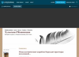 samouprav.ru