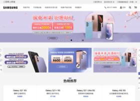 samsungshop.com.cn