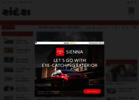 Sandesh.com