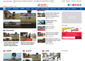 sangbad.com.bd