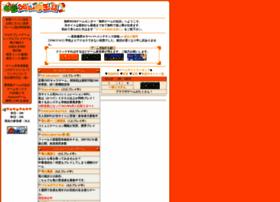 sangoku.game-can.com