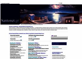 santonet.gr