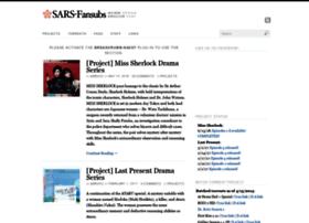 sars-fansubs.com