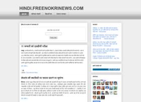 Satishlecturer.blogspot.com