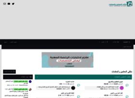 saudi-teachers.com