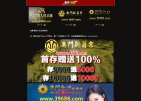 saxafada.com