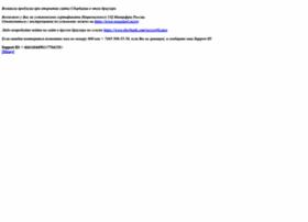 sbrf.ru
