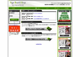 sbs-ad.com