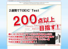 score-up-technic.com