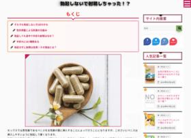 scriptsbank.com