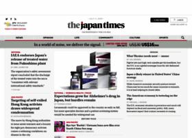Search.japantimes.co.jp