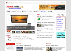 searchindia.com