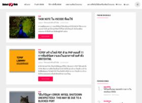 select2web.com
