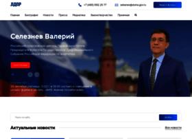 seleznev-vs.ru